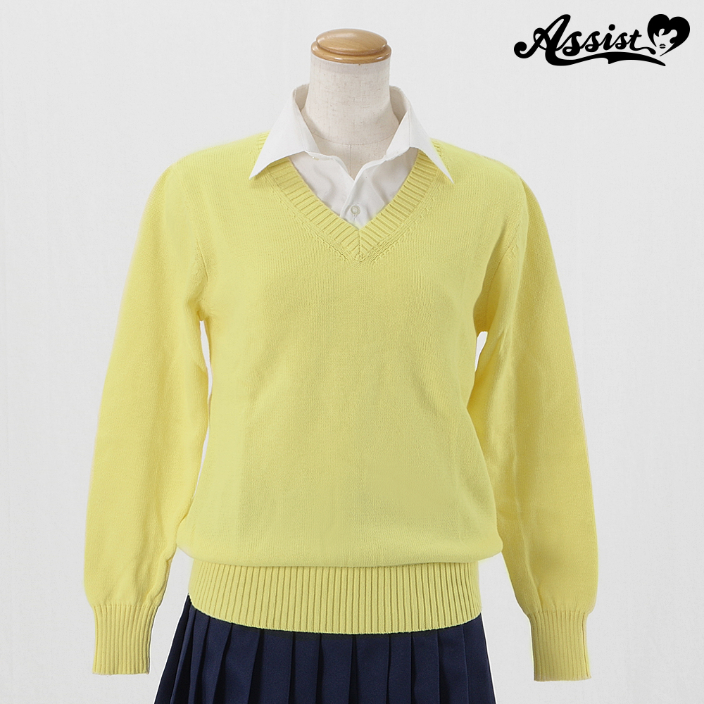 Color sweater Yellow