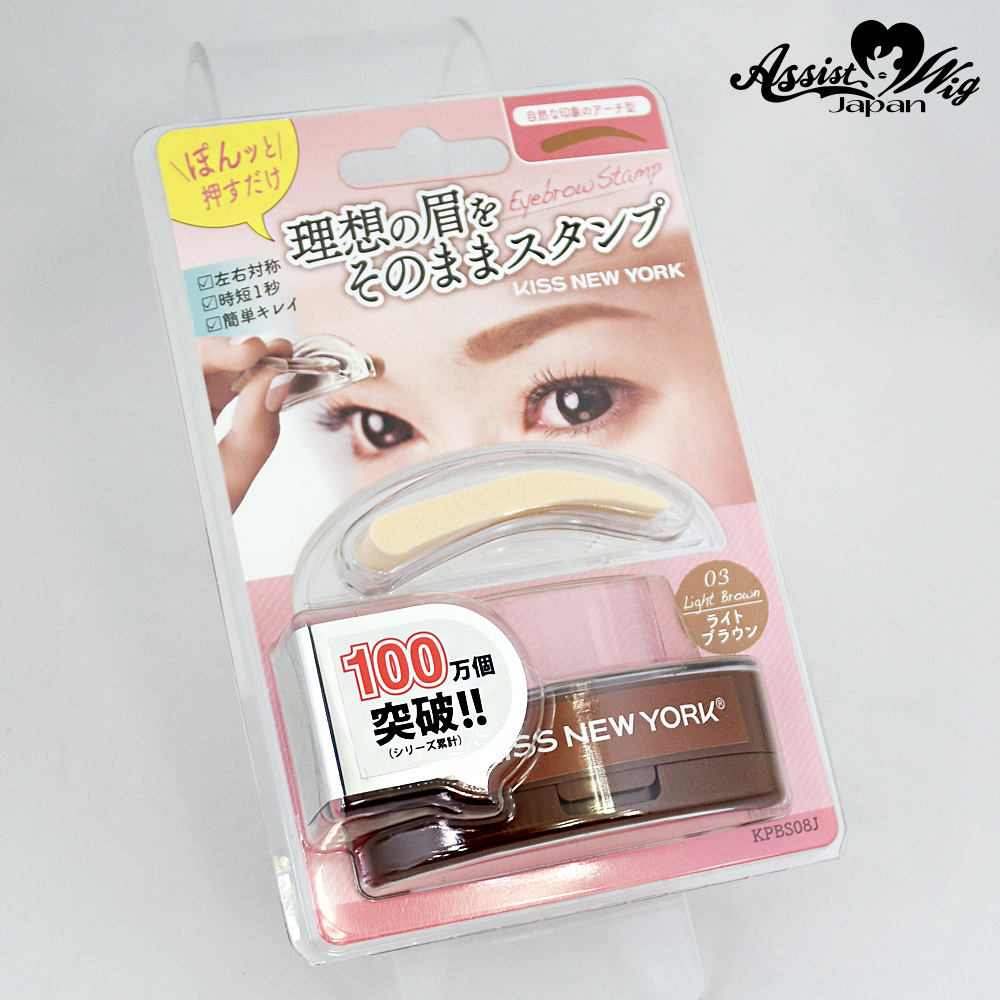 Eyebrow Stamp Arch type Light Brown