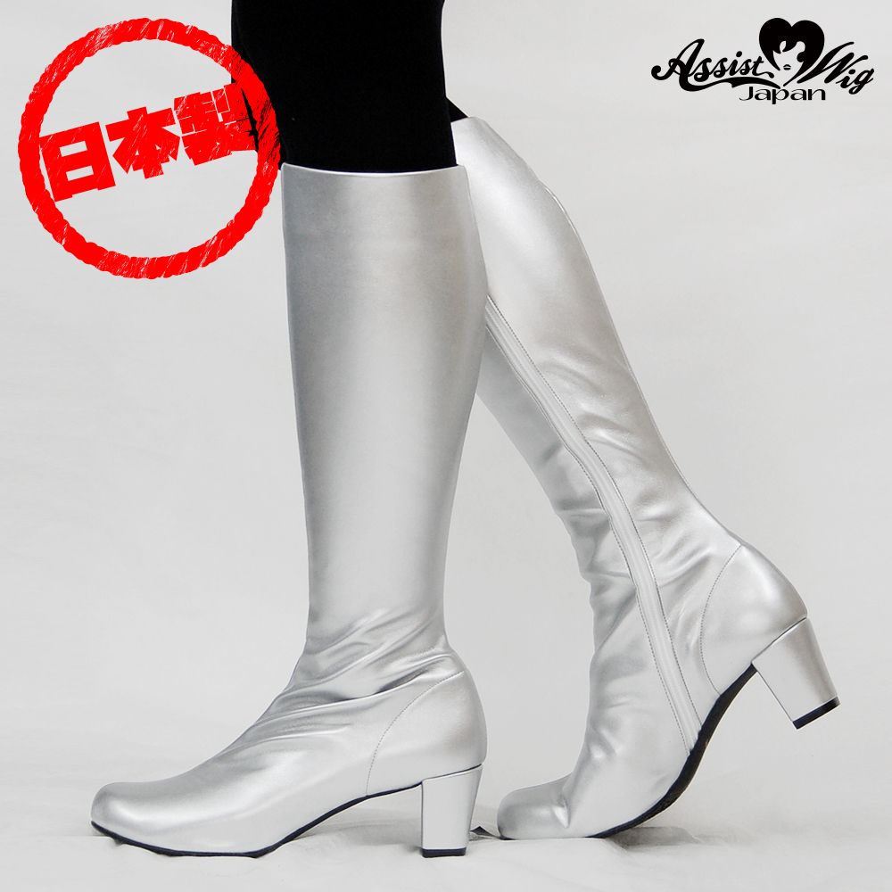 Queen size stretch long boots low heel 5.5 cm Silver