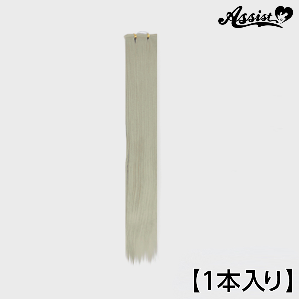 90cm wig parts 1 piece ash gray  NAG-150