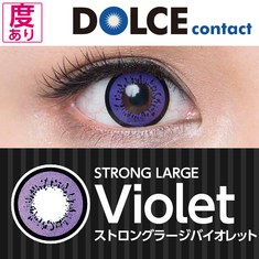 ★ 1 Month ★ DOLCE Strong Large Serie Strong large Violet