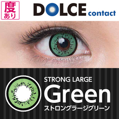 ★ 1 Month ★ DOLCE Strong Large Serie Strong large Green