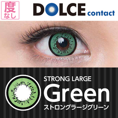 ★ 1 Month ★ DOLCE Strong Large Serie Strong Large Green (No degree)