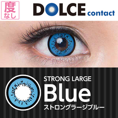 ★ 1 Month ★ DOLCE Strong Large Serie Strong Large Blue (No degree)