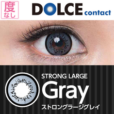 ★ 1 Month ★ DOLCE Strong Large Serie Strong Large Gray (No degree)