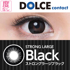 ★ 1 Month ★ DOLCE Strong Large Serie Strong Large Black (No degree)
