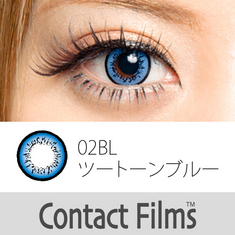 ★ 1 Month ★ Contact Films Series No Two-tone Blue