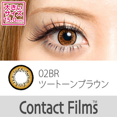 ★ 1 Month ★ Contact Films Series No Two tone brown