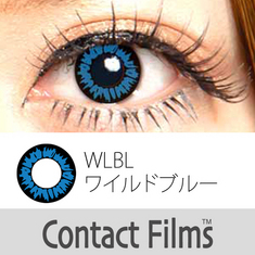 ★ 1 Month ★ Contact Films Series No Wild Blue