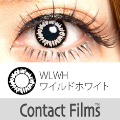 ★ 1 Month ★ Contact Films Series No Wild White