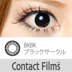 ★ 1 Month ★ Contact Films Series No Black circle