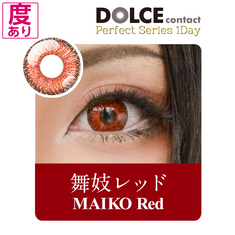 ★ 1Day ★ Perfect Series 1Day degree available MAIKO Red