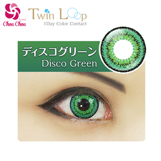 Assist Chou Chou Twin Loop 1 Day Disco Green