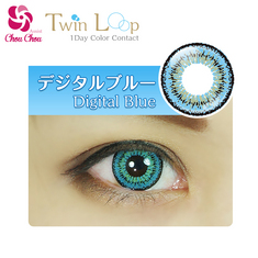 Assist Chou Chou Twin Loop 1 Day Digital Blue