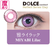 ★ 1Day ★ Perfect Series 1Day degree available MIYABI Lilac