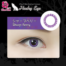 Assist Chou Chou Husky Eye 1 Day Sharp Berry