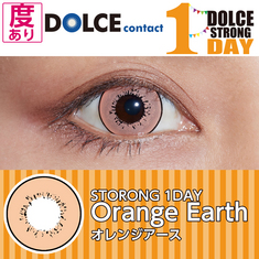 ★ 1 Day ★ DOLCE Strong 1 DAY degree included Orange earth
