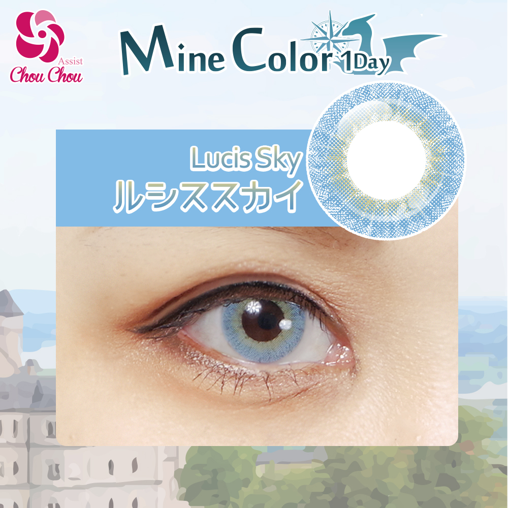 Assist Chou Chou Mine Color 1Day Lucis sky