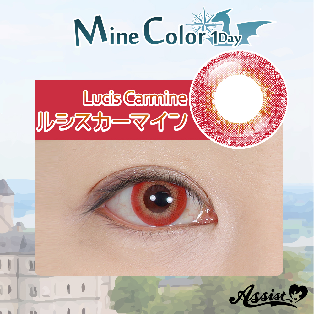 Assist ChouChou Mine Color 1Day Lucis Carmine