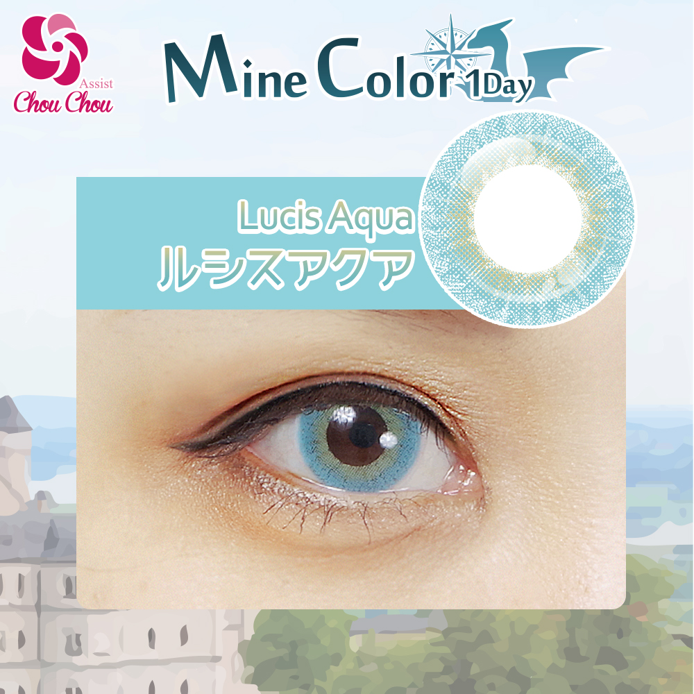 Assist Chou Chou Mine Color 1Day Lucis aqua
