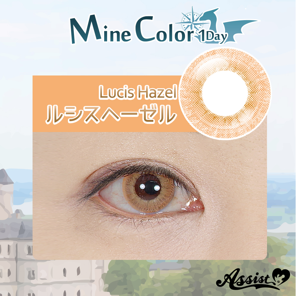 Assist ChouChou Mine Color 1Day Lucis Hazel
