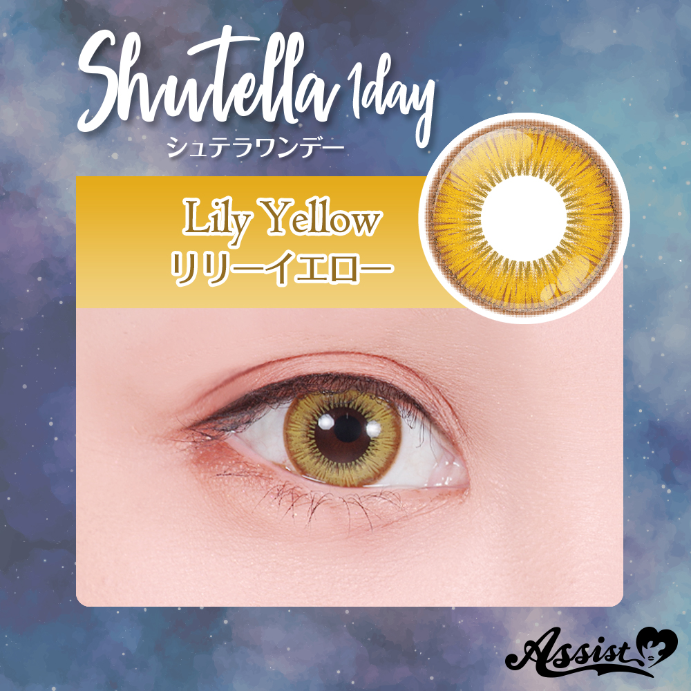 Assist ChouChou Shutella 1Day Lily yellow
