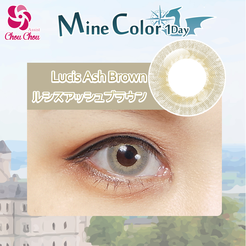 Assist ChouChou Mine Color 1Day Lucis ash brown