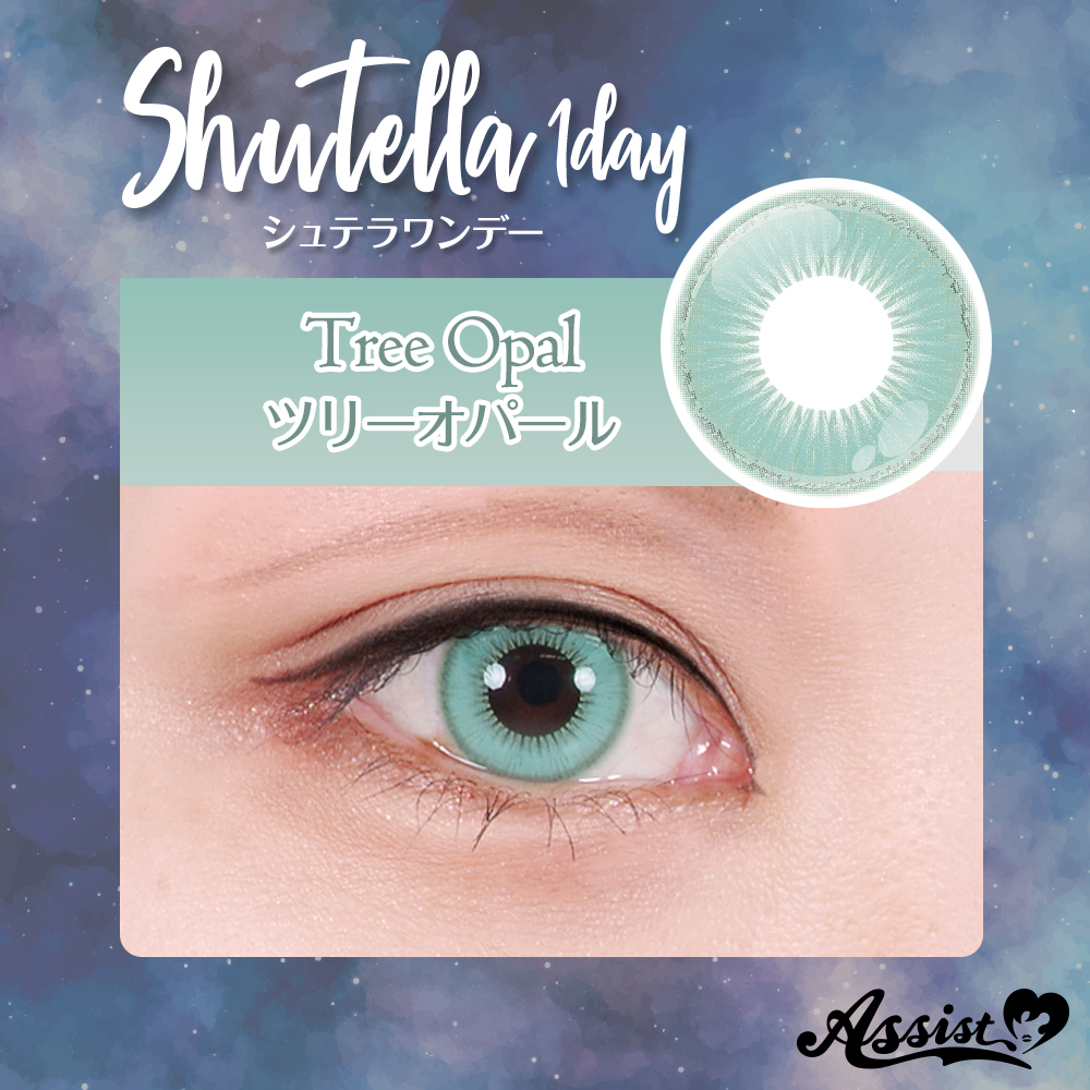 Assist ChouChou Shutella 1Day Tree opal