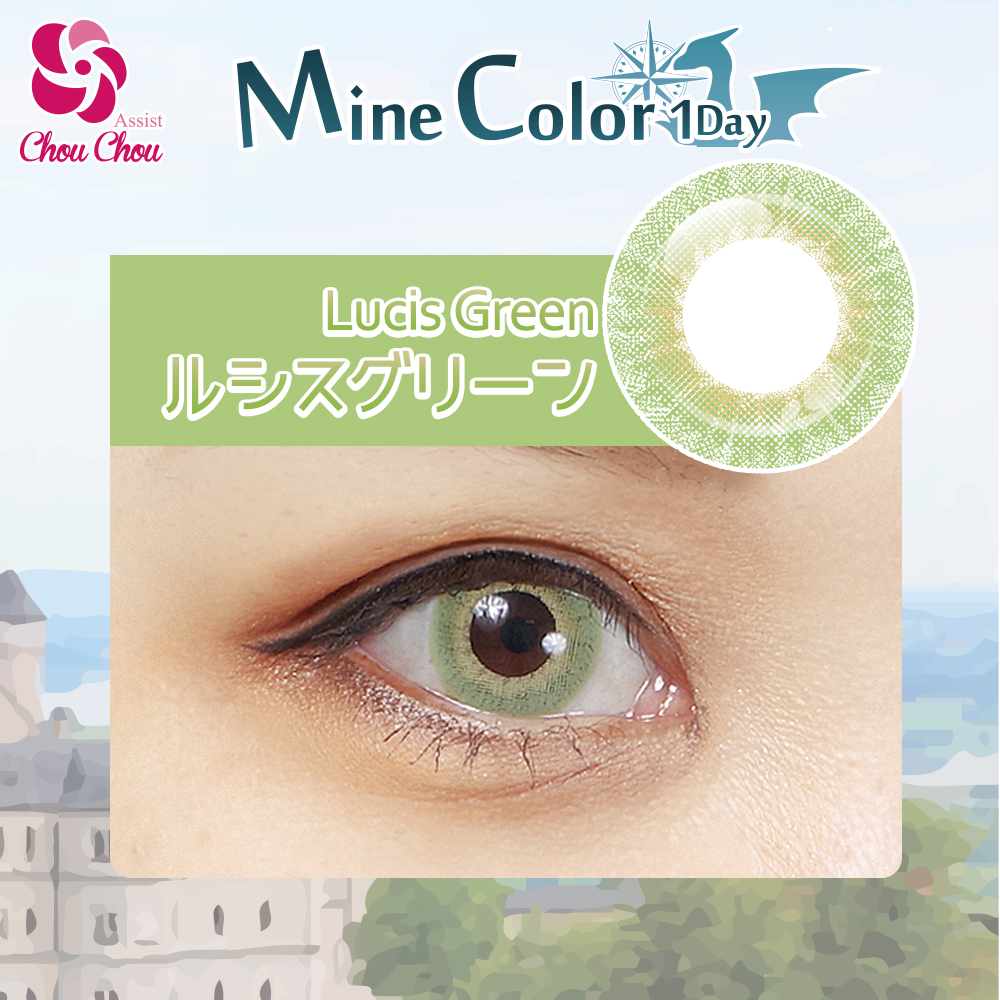 Assist ChouChou Mine Color 1Day Lucis green