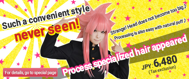 I have not seen such a convenient style! Process specialized hair new release!