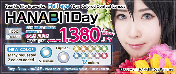 Sparkle like fireworks Half eye 1Day Colored Contact Lenses HANABI 1Day