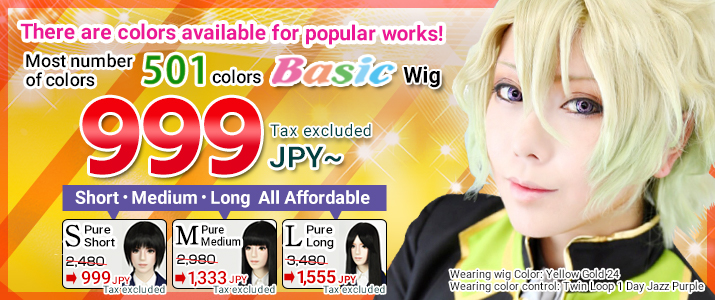 Challenge marginal price! All basic wigs are profitable!